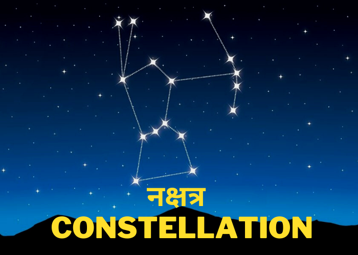 नक्षत्र _ Constellations